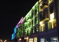 Festiwal Światła w Łodzi 10-12.10 (61)