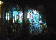 Festiwal Światła w Łodzi 10-12.10 (68)