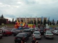 Wydarzenie - Rzeszów 28.06.2015