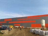 Zintegrowane Centrum Logistyczne